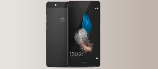 El Huawei P8 Lite en negro