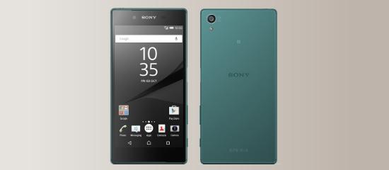 El Sony Xperia Z5 en verde